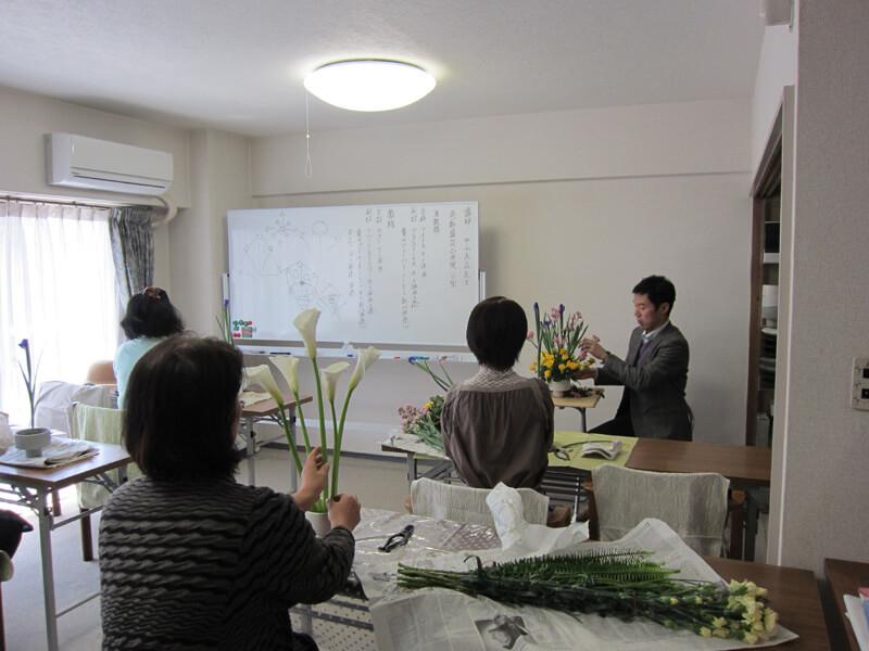 東京家元教室